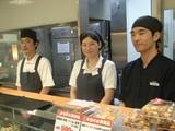 京鳥 京急上大岡店のアルバイト
