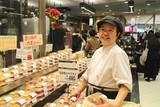 Odakyu OX 新百合ヶ丘店 (パート)惣菜のアルバイト