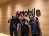 楽天モバイル イオンモール盛岡南店(アルバイトスタッフ)のアルバイト
