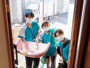 アースサポート豊川(入浴看護師)のアルバイト情報