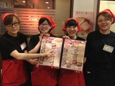 中華料理ゆきむら 真鍋店のアルバイト情報
