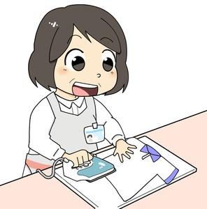 【愛知県清須市】ダスキンメリーメイド(家事代行スタッフ)の求人画像