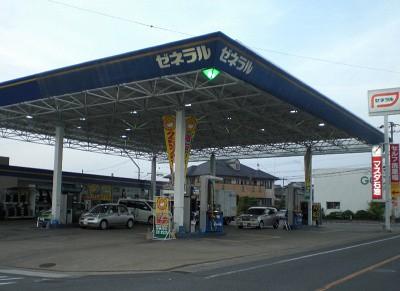 増田石油 サンロード春日サービスステーションのアルバイト情報