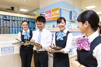 アイシティ アリオ上田店のアルバイト情報