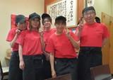 一麺亭 小倉中津口店のアルバイト