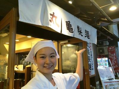 丸亀製麺 江別店[110649]のアルバイト情報