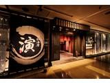 高田屋竹橋店のアルバイト