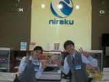 ニラク 加須愛宕店のアルバイト