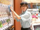 株式会社エムエムインターナショナル/マルハン横浜町田店のアルバイト