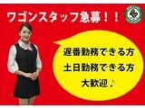 サンコー福岡 赤坂店のアルバイト