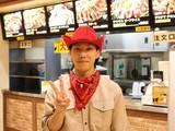 テキサスキングステーキ イオンモール北戸田店のアルバイト
