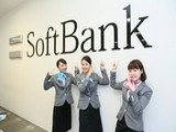 SoftBankショップ 日赤通りのアルバイト