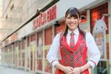 エスパス日拓 高田馬場本店のアルバイト