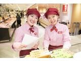 柿安 小田急新宿精肉店のアルバイト