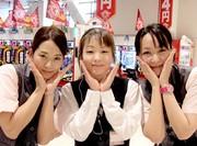 BIG1 岡崎店のアルバイト情報