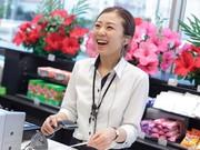ガイア 東札幌店のアルバイト情報