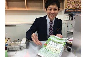 AUショップ米子東福原・携帯電話販売スタッフのアルバイト・バイト詳細
