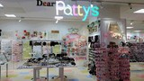 Dearパティズ 名寄店のアルバイト