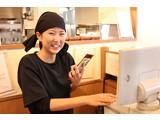 丸源ラーメン 土浦店(ランチスタッフ)のアルバイト