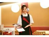 蕎旬 立川店(1)のアルバイト