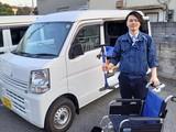 介護レンタル東京(株式会社ケアサービス)(正社員 店舗スタッフ)のアルバイト