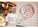 たい焼き鉄次 大丸東京店のアルバイト