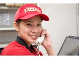 ピザーラ 銀座店(学生)のアルバイト