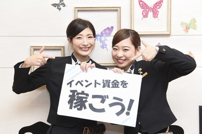 PIA津田沼店 早番スタッフのアルバイト情報