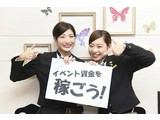 PIA 津田沼店(早番)/A0703210027のアルバイト