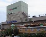 ケーヨーデイツー ペット&グリーンみろく寺店(一般アルバイト)のアルバイト