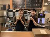 B&B coffee 丸の内店のアルバイト