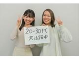 株式会社日本パーソナルビジネス 札幌市 すすきの(市営)駅エリア(携帯販売)