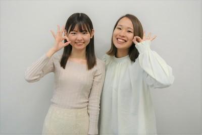 ケーズデンキ 奈良柏木店(株式会社日本パーソナルビジネス 大阪本社)のアルバイト情報