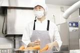 戸塚共立第1病院内保育室/1000601AP-Cのアルバイト