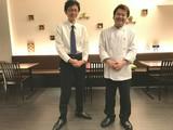 ホテルウィングインターナショナル新宿 レストランホールスタッフのアルバイト