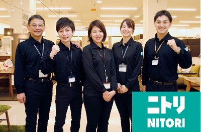 ニトリ 富山店(家具土日メインスタッフ)のアルバイト情報