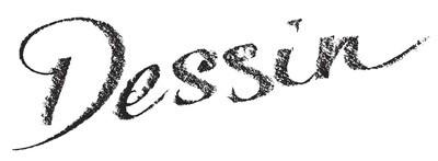Dessin(デッサン)湘南テラスモール〈85340〉のアルバイト情報