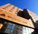アパホテル 札幌のアルバイト