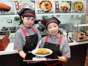 ごはんどき長岡平島店のアルバイト情報
