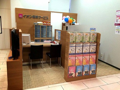 イオン保険サービス株式会社 イオンモール草津店(H03)のアルバイト情報