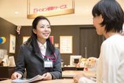 イオン保険サービス株式会社 イオンモール草津店のアルバイト情報