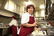 ライフ&シニアハウス緑橋(厨房スタッフ)のアルバイト情報