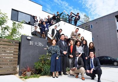株式会社新大陸 東京上野オフィスの求人画像