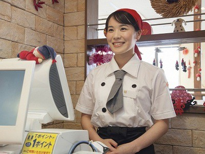 グラッチェガーデンズ 春日井店<012372>のアルバイト情報