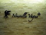 Nouvelle Vague+  HEP FIVE店のアルバイト