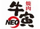 焼肉牛寅NEO&牛寅のアルバイト
