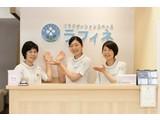 ラフィネ 湘南モールFILL店のアルバイト
