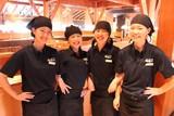 焼肉きんぐ 富山豊田店(全時間帯スタッフ)のアルバイト