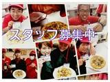 ピザ・ロイヤルハット 枝松店(ポスティング)のアルバイト