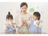 ナーチャーウィズ株式会社 横浜市鶴見区エリア(0093)主婦(夫)向けのアルバイト